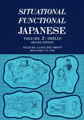 Situational Functional Japanese Volume 2: Drills [Tsukuba Language Group] ( English and Japanese ...