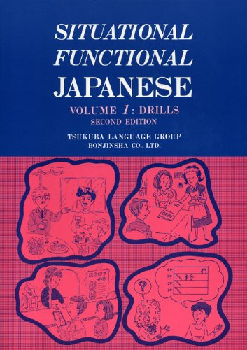 9784893583147: Situational Functional Japanese Vol. 1: Drills, 2nd Edition (English and Japanese Edition)