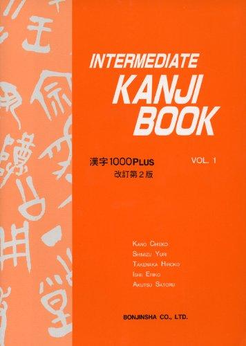 9784893586926: Intermediate Kanji Book Vol. 1