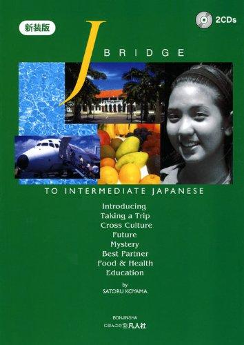 J Bridge to intermediate Japanese