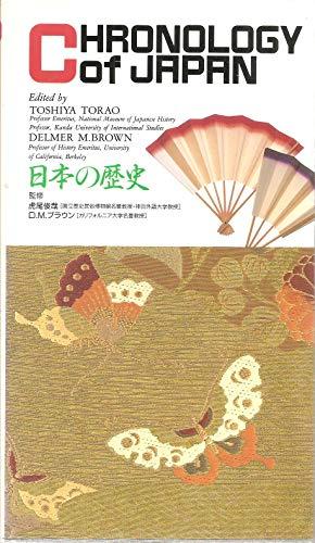 Chronology of Japan =: [Nihon no rekishi]