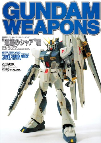9784894252462: Gundam Weapons Char's Counter Attack Hobby Japan
