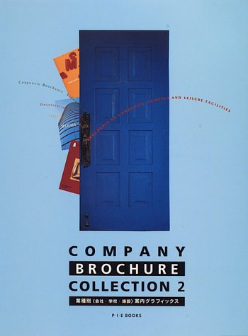9784894440036: Company Brochure Collection