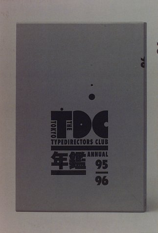 The Tokyo Typedirectors Club Annual 1995-1996