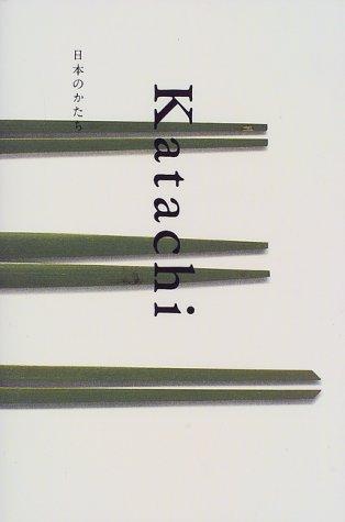 Katachi: Japanese Sacred Geometry: Iwamiya, Takeji and