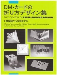 9784894441590: Encyclopedia of Paper - Folding Designs: Effective Technique for Folding Direct Mails, Announcements, Invitation Cards, And More