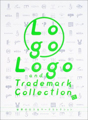 9784894443198: Logo And Trademark Collection.
