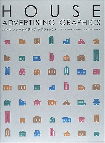 House Advertising Graphics. A Collection of Residential Real Estate and Architecture - Related ...
