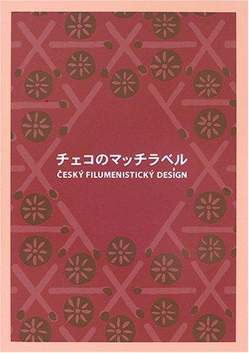 9784894444478: Cesky Filumenisticky Design