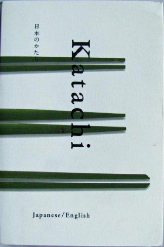 Katachi. Japanese Sacred Geometry.: Iwamiya, Takeji und