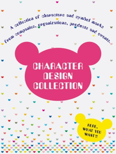 9784894444959: Character Design Collection: A collection of characters and symbols from campaigns, organizations, products, and events (English and Japanese Edition)