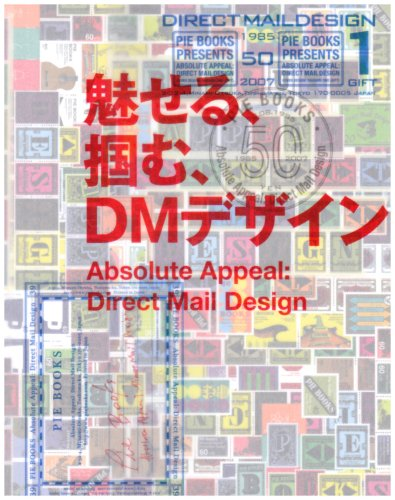 9784894445758: Absolute Appeal: Direct Mail Design