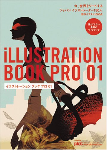 Illustration Book Pro: Ouvrage Collectif