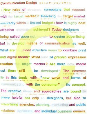 Beyond Advertising: Communication Design: PIE Books