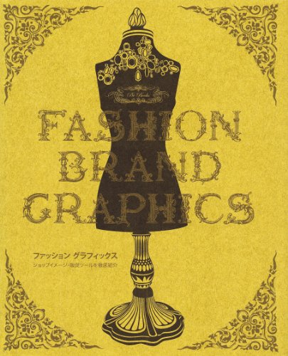 Fashion Brand Graphics: PIE Books
