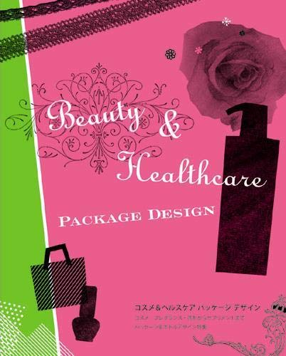 9784894447295: Beauty & Healthcare Package Design /Anglais/Japonais