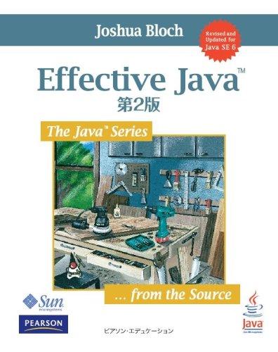 9784894714991: Effective Java