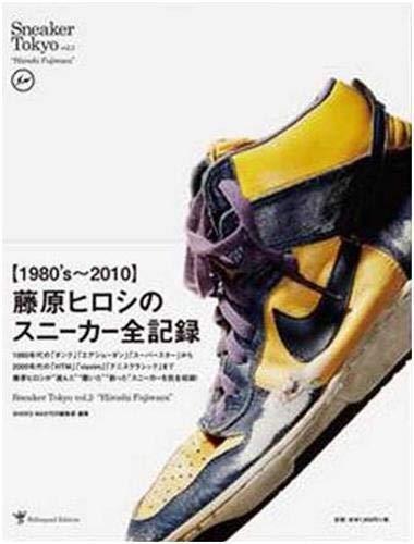 9784895123891: Sneaker Tokyo vol.2 'Hiroshi Fujiwara' (Sneaker Tokyo series)