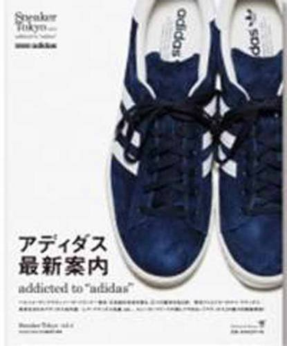 9784895125628: Sneaker Tokyo: Addicted to
