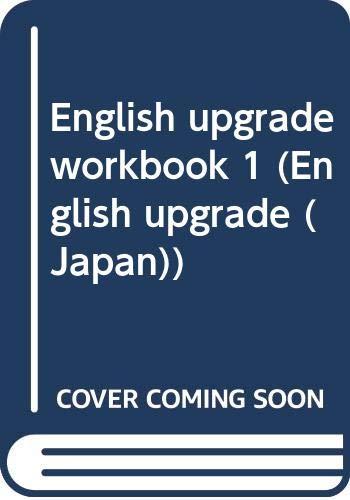 9784895856171: English Upgrade (Japan): Workbook 1