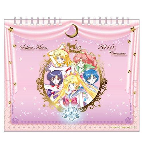 9784896109276: Japanese Anime Calendar 2015 Pretty Guardian (Bishojo Senshi) Sailor Moon Crystal Desktop