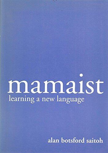 9784896291131: mamaist