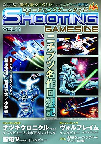 9784896374940: Shooting Gameside Vol.11 (GAMESIDE BOOKS) [JAPANESE EDITION GAME BOOK]