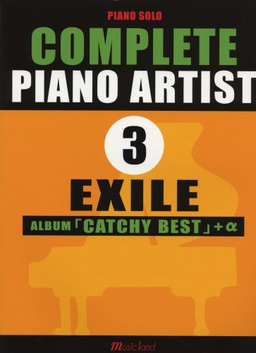 9784896389982: PIANO SOLO COMPLETE PIANO ARTIST(3) EXILE-アルバム「CACHY BEST」+α