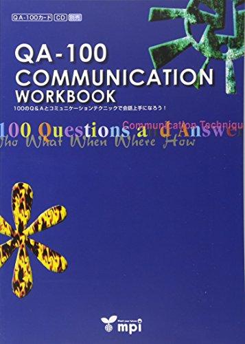 9784896431902: QA-100 Communication Workbook text
