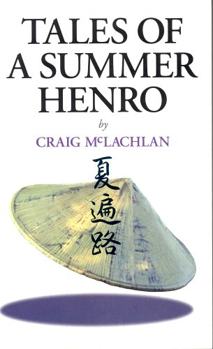 9784896842579: Tales of a Summer Henro