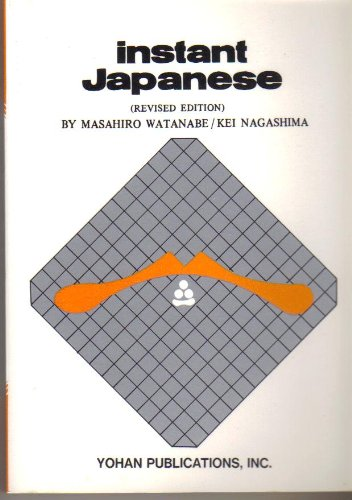 9784896847253: Instant Japanese Revised Edition