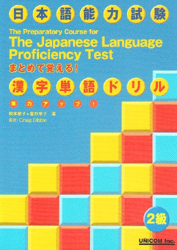 The Preparatory Course for the Japanese Language: Craig Dibble