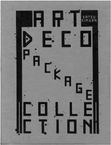 9784897370453: Art Deco Package Collection