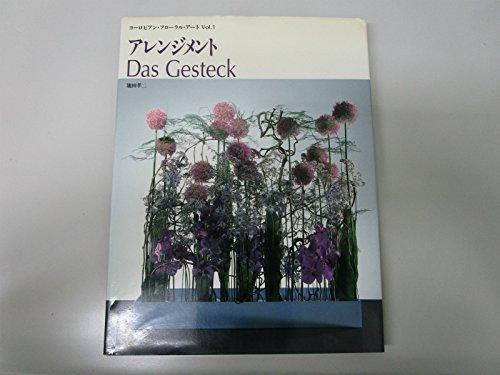9784897370736: European Floral Art
