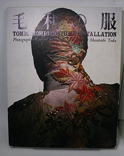 Tomio Mohri - Costume Installation: Tomio Mohri