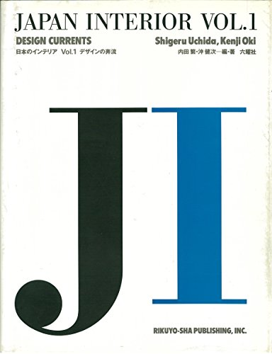 Japan Interior Vol 1. Design Currents