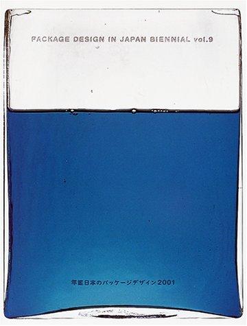 Package Design in Japan: No. 9: Japan Package Design