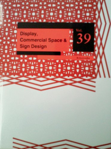 9784897376875: Display, Commercial Space and Sign Design (Volume 39)
