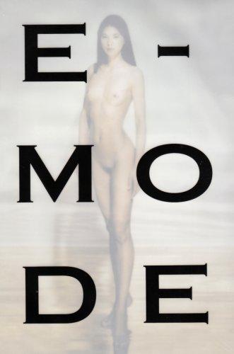 9784898150122: E-mode