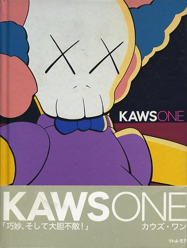 Kaws One: Little More