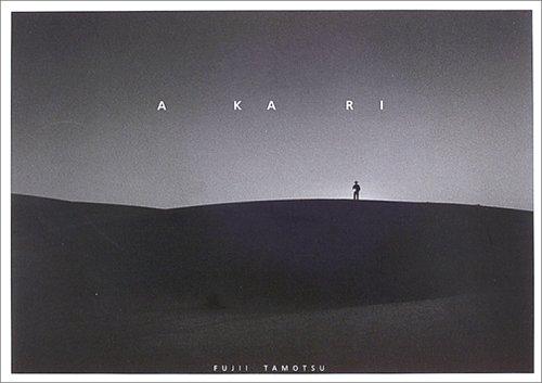 9784898151501: Fuji Tamorsu: A Ka Ri