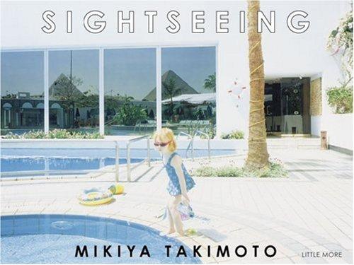 9784898152034: Sightseeing