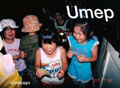 9784898152928: Kayo Ume: Umep