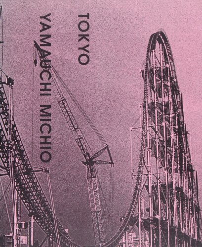 9784898301500: Michio Yamauchi - Tokyo