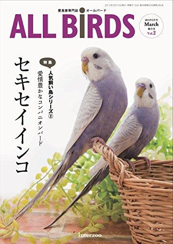 """æ""""›é ¥å® å°'門誌 ALL BIRDS(ã'&ordf..."""