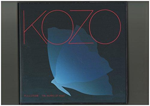 The Works of Kozo: Inoue, Kozo