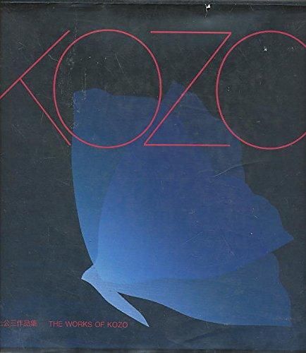 The Works of Kozo: Kozo Inoue