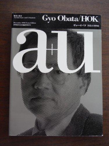 A+u Gyo Obata Hok (Kenchiku to Toshi