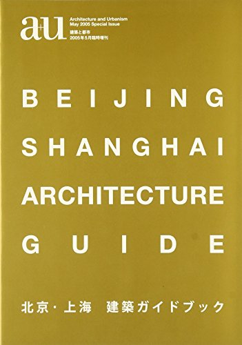BEIJING SHANGHAI ARCHITECTURE GUIDE