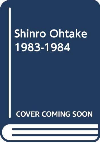 9784900398412: Shinro Ohtake